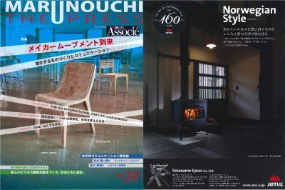 MARUNOUCHI THE PRESS vol.22 2013.11