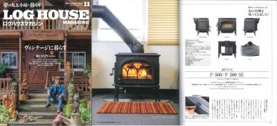 loghousemagazine1511