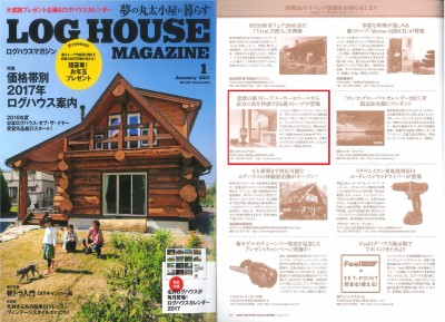 loghousemagazine