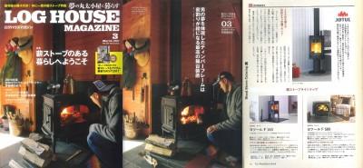 j_loghousemagazine